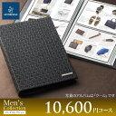マイプレシャス アルバム型カタログギフト メンズコレクション 1060...