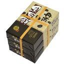黒豆餅三段 10ヶ×3 【のし・包装不可】【商品お届けまで最大約2週間】 その1