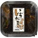 全国のお土産・手土産大集合 松茸ふき茶漬(150g)【のし・包装不可】【楽ギフ_