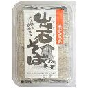 全国のお土産・手土産大集合 出石そばパック(660g)【のし・包装不可】 食品 食べ物 お取り寄せ