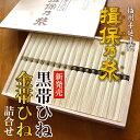 揖保乃糸 そうめん 揖保の糸 素麺 送料無料 特級品 黒帯 ...