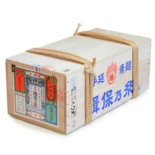 手延素麺 揖保乃糸 特級品(黒帯)(9kg 半箱:50g×180束(把))[k-n...