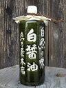 たつ乃屋本店 米しろ醤油 徳利(小)(720ml)【のし・包装不可】 食品 食べ物