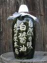 たつ乃屋本店 米しろ醤油 徳利(大)(900ml)【のし・包装不可】 食品 食べ物 お取り寄せ