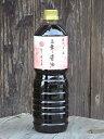 たつ乃屋本店 三年醤油 ペットボトル(大)(1000ml)【のし・包装不可】 食品 食べ物 お取り寄せ