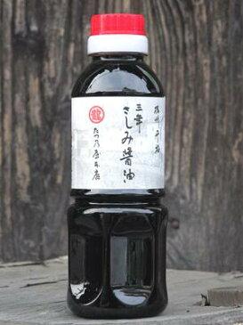 たつ乃屋本店 さしみ醤油 ペットボトル(小)(300ml)【のし・包装不可】