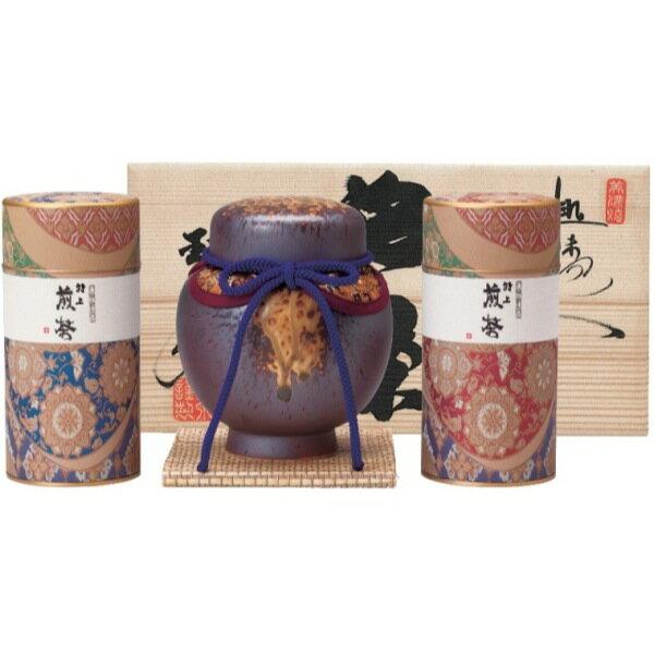 【定番特奨品】静岡茶詰合せ HLB-150[HLB-150]【_