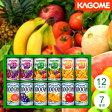 カゴメ フルーツ+野菜飲料ギフト 野菜生活100 野菜ジュースセット KSR-15W [8]【楽ギフ_