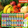 カゴメ フルーツ+野菜飲料ギフト 野菜生活100 野菜ジュースセット KSR-30W [4]【楽ギフ_