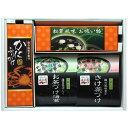 かにふりかけセット 味の詰め合わせ 永谷園鮭茶漬け お茶漬け海苔 お吸い物 お得用 セット MV-200A