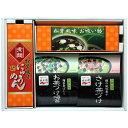 にゅうめんセット 味の詰め合わせ 永谷園さけ茶漬け お茶漬け海苔 他 お得用 セット MV-200B