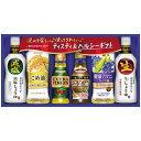 【訳あり 賞味期限4月】調味料 油 ギフト 詰め合わせ 味の素 テイスティ&ヘルシーギフト TH-30D (4)
