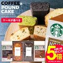(まとめ)キーコーヒー アイスコーヒー 320g(粉) 1袋【×10セット】