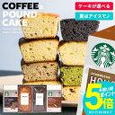 【澤井珈琲】スティックコーヒー ブルマンブレンド50本入セット(インスタント)