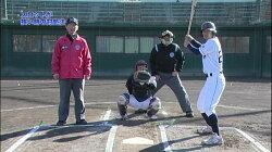 これでできる!ルールもわかる!野球審判バイブル〜観ればあなたもアンパイア〜DVD2巻セット※送料無料