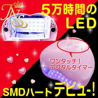 LED 라이트 젤 네일 하트 LED5 fs3gm