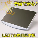 150709r-led-soko