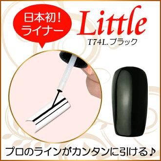 컬러 젤 LED UV 흡수 오프 5ml 리틀 블랙 라이너 T74L
