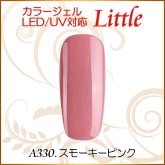 컬러 젤 LED UV 흡수 오프 5ml 리틀 스모키 핑크 평 붓 A330