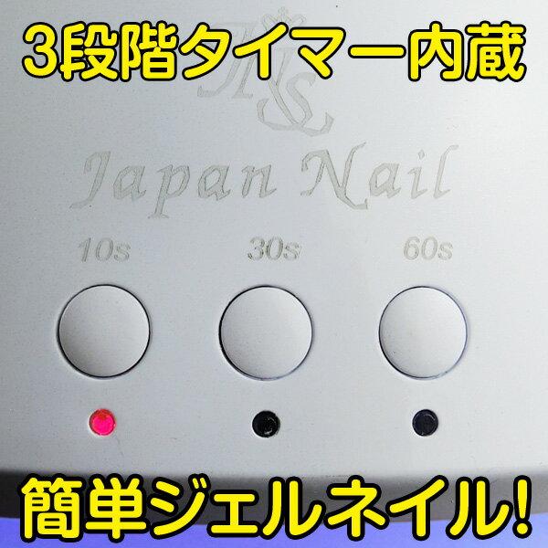 LEDライトは東京都内で生産してます。ネイルLEDライトで唯一2年保証で日本製!サロン用LED36wとサロン用LED24wが選べるメイドインTokyo  LEDライトLED9デビュー!