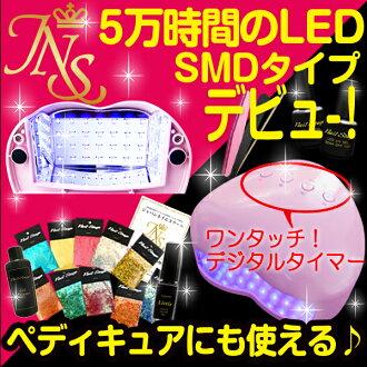 젤 네일 스타터 키트 라이트 컬러 젤 형 SMD 하트 5 페디큐어에도 사용할 수 있다! fs3gm