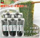 美味しい海苔 宮中のり1BOX(3P X 28個) 韓国のり 同梱不可 goodmall_韓国食品 ケース売り、数量増量