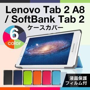 タッチペン フィルム モバイル タブレット スマートフォン・タブレット アクセサリー