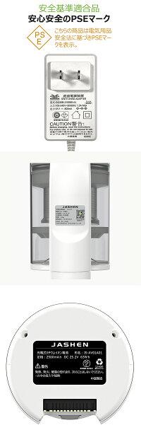 「4月20日限定」早い者勝ち!JASHENV17OFF6000クーポン(10枚限り)掃除機コードレスサイクロン式超強吸引力スティッククリーナーコードレスハンディクリーナー充電式ディスプレイ付モード自動切替ハイパワー2in1フロア掃除機22000pa350W2500mAH