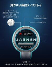 JASHEN掃除機コードレス22kpa350w強吸引力サイクロン式スティッククリーナーハンディクリーナー充電式超軽量フロア掃除機ディスプレイ付自動感知モード切替LEDライト付壁掛け