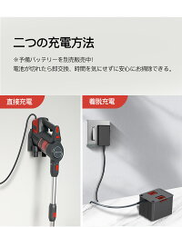 JASHEND16専用バッテリー