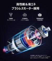 【2年保証】【送料無料】コードレス掃除機17000pa250W2000mAHサイクロン式超強力吸引ハンディクリーナースティック取り外し可能なバッテリー2WAY1.9kgブラックJASHEND16