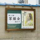 日本製 仏具 飲食 木製角高坏 黒塗内朱/1尺5861-1000  【abt-1659961】【APIs】