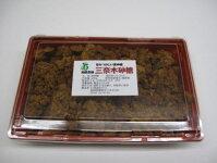 三奈木砂糖(黒砂糖)