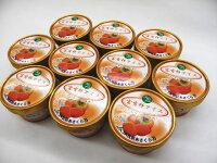 朝倉産富有柿アイス1箱(85ml×10カップ入り)福岡JA筑前あさくら