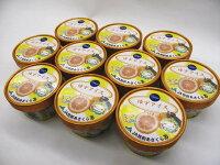 福岡県東峰村特産黄柚子使用ゆずアイス1箱(85ml×10カップ入り)福岡JA筑前あさくら