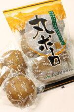 国産小麦使用丸ボーロ福岡JA筑前あさくら