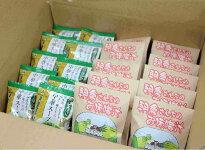 【新商品】【お得なスープセット】博多万能ねぎと博多地どりの中華スープ20個朝倉さんちのお味噌汁20個合計40個のお得なセットです
