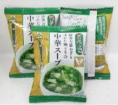 万能ねぎスープ1