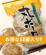 JA筑前あさくらの小麦粉使用丸ボーロ