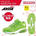 期間限定ポイント10倍 送料無料AVIA (アヴィア)フィットネスシューズ クッション性・安定性・反発性 A6812W アビア avia GH(グリー…
