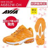 期間限定ポイント10倍送料無料AVIA(アヴィア)フィットネスシューズクッション性・安定性・反発性A6812WアビアaviaOH(オレンジ×ホワイト)別シューレース付