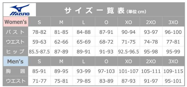 MIZUNO(ミズノ)スイムウェアメンズ(男性用)フィットネス用水着ハーフスパッツLN2JB6602【16AW】◇
