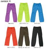 DANSKIN(ダンスキン)/BODYTRAINING(ボディトレーニング)/女性用(レディース)/GYM-PAN(ジムパン)ロング(ロングパンツ)/全7色/S・M・L・XLサイズ/DB43100X