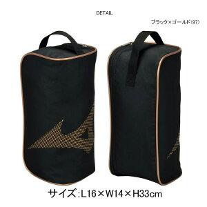 【NEW】MIZUNO(ミズノ)シューズケース63JM6016軽量L16×W14×H33cm【年間定番】【10P07Feb16】◇