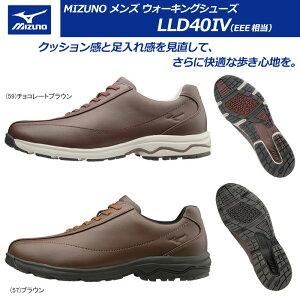 LD 40 IV B1GC1717