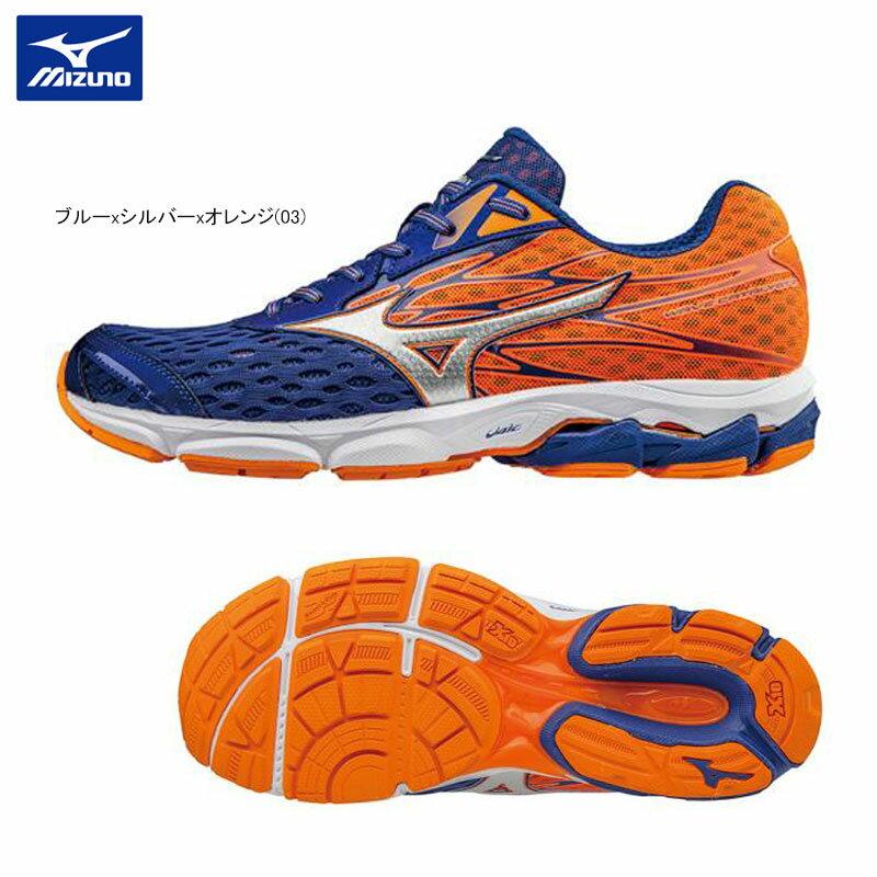 【あす楽】 【50%OFF】MIZUNO ミズノウエーブカタリスト2 ランニングシューズ フルマラソン ランニング トレーニング メンズ 男性用 2E相当 J1GC1733