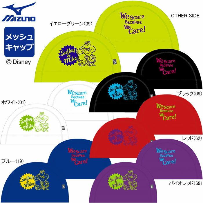 【展示会限定】MIZUNO(ミズノ)メッシュキャップ(スターウォーズ)N2JW7070【ゆうパケット指定可能】【17SS】◇