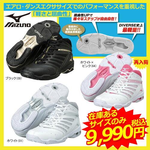 MIZUNO(ミズノ) ウエーブダイバースLG2(WAVE DIVERS...