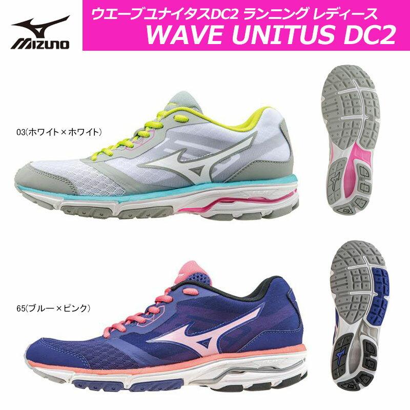 シューズ, メンズシューズ 50OFF DC2 WAVE UNITUS DC2 J1GD1621