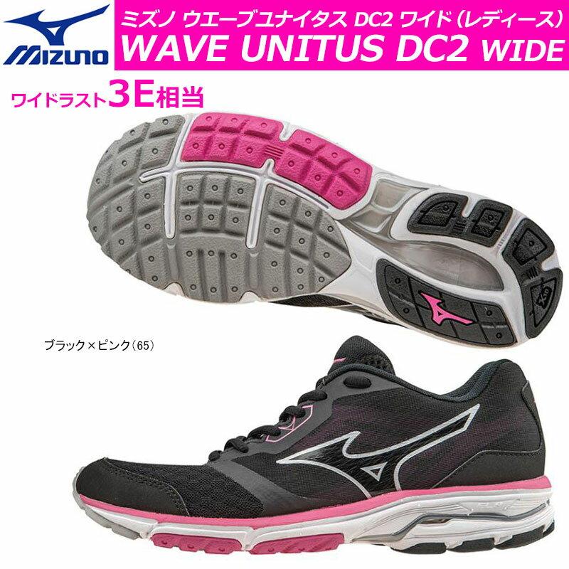 シューズ, メンズシューズ 50OFF MIZUNO DC2 WIDE 3E J1GD162216AW
